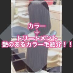 髪質改善カラー ミディアム 髪質改善 大人ロング ヘアスタイルや髪型の写真・画像