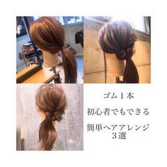 セルフアレンジ ポニーテールアレンジ ロング ナチュラル ヘアスタイルや髪型の写真・画像