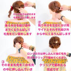 ヘアアレンジ 簡単ヘアアレンジ ロング パーティ ヘアスタイルや髪型の写真・画像