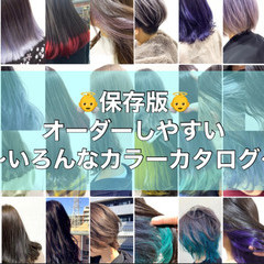 ヘアカラー ターコイズ セミロング ブルーラベンダー ヘアスタイルや髪型の写真・画像