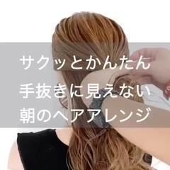 ロング アップスタイル フェミニン くるりんぱ ヘアスタイルや髪型の写真・画像