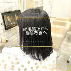 ストレート 縮毛矯正 前髪 グレージュ ヘアスタイルや髪型の写真・画像