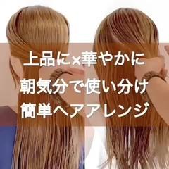くるりんぱ フェミニン ロング ハーフアップ ヘアスタイルや髪型の写真・画像