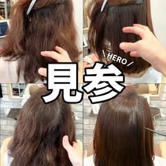 ストレート ブリーチなし 縮毛矯正 髪質改善 ヘアスタイルや髪型の写真・画像