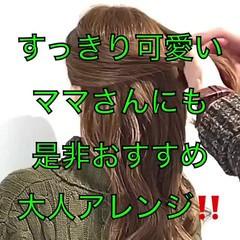 ロング ヘアアレンジ エレガント オフィス ヘアスタイルや髪型の写真・画像