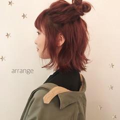 ハーフアップ ピンク ミディアム ヘアアレンジ ヘアスタイルや髪型の写真・画像