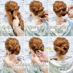 まとめ髪 簡単ヘアアレンジ エレガント ロング ヘアスタイルや髪型の写真・画像