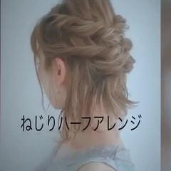 ヘアアレンジ 抜け感 ミディアム セルフヘアアレンジ ヘアスタイルや髪型の写真・画像