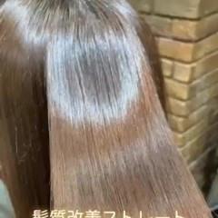 ロング 縮毛矯正 最新トリートメント 髪質改善トリートメント ヘアスタイルや髪型の写真・画像