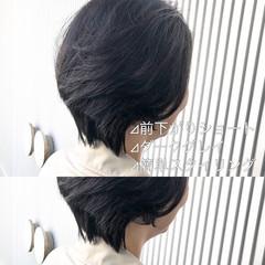 アッシュ ストレート 前髪 ナチュラル ヘアスタイルや髪型の写真・画像