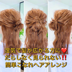 ロング お団子アレンジ ヘアアレンジ フェミニン ヘアスタイルや髪型の写真・画像