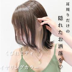 イヤリングカラー イヤリングカラーベージュ ミディアムヘアー ミディアム ヘアスタイルや髪型の写真・画像