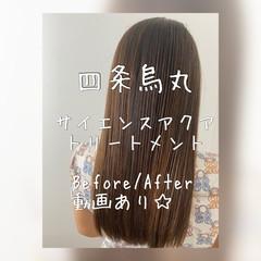 髪質改善 髪質改善トリートメント セミロング フェミニン ヘアスタイルや髪型の写真・画像