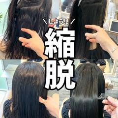 ブリーチなし 髪質改善 ストレート グレージュ ヘアスタイルや髪型の写真・画像