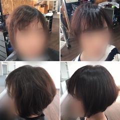 デジタルパーマ ボブ 毛先パーマ ゆるふわパーマ ヘアスタイルや髪型の写真・画像