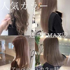 インナーカラー ハイライト ハイトーンカラー ハイトーン ヘアスタイルや髪型の写真・画像