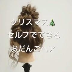 ロング 大人かわいい フェミニン 結婚式 ヘアスタイルや髪型の写真・画像
