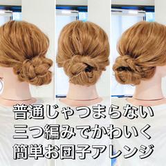 ヘアセット ロング セルフヘアアレンジ 三つ編み ヘアスタイルや髪型の写真・画像