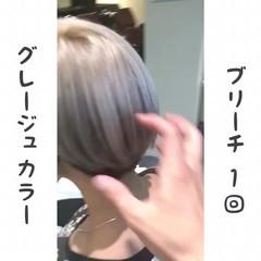 モード アッシュグレージュ グレージュ ハイトーン ヘアスタイルや髪型の写真・画像