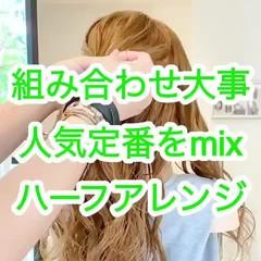 お団子アレンジ ヘアアレンジ ハーフアップ くるりんぱ ヘアスタイルや髪型の写真・画像