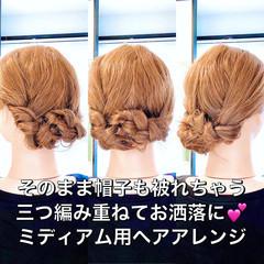 簡単ヘアアレンジ セルフヘアアレンジ ロング 三つ編み ヘアスタイルや髪型の写真・画像