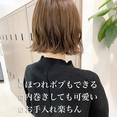 フェミニン ミニボブ 外ハネボブ 髪質改善 ヘアスタイルや髪型の写真・画像