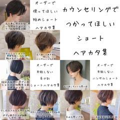 ショートヘア ナチュラル ショートボブ 切りっぱなしボブ ヘアスタイルや髪型の写真・画像