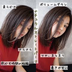 ミディアム ナチュラル デート 縮毛矯正 ヘアスタイルや髪型の写真・画像