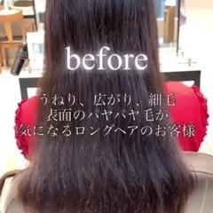大人かわいい レイヤーカット セミロング 髪質改善 ヘアスタイルや髪型の写真・画像