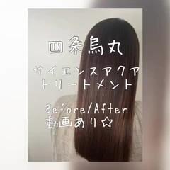 フェミニン 髪質改善トリートメント モテ髪 艶髪 ヘアスタイルや髪型の写真・画像