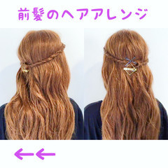 ヘアアレンジ 梅雨 ロング リラックス ヘアスタイルや髪型の写真・画像