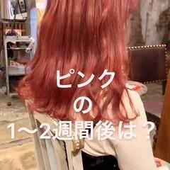ラベンダーピンク ベージュ アプリコットオレンジ ピンク ヘアスタイルや髪型の写真・画像