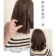 外ハネボブ デジタルパーマ ナチュラルデジパ パーマ ヘアスタイルや髪型の写真・画像