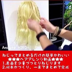 簡単ヘアアレンジ ヘアアレンジ ショート セミロング ヘアスタイルや髪型の写真・画像