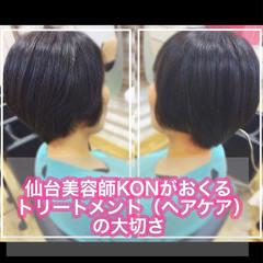 髪質改善カラー うる艶カラー 髪質改善トリートメント ショート ヘアスタイルや髪型の写真・画像