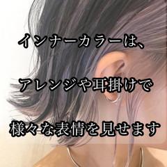 ナチュラル ミニボブ ショートボブ インナーカラー ヘアスタイルや髪型の写真・画像