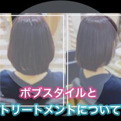 ミニボブ 髪質改善 ボブ 髪質改善カラー ヘアスタイルや髪型の写真・画像