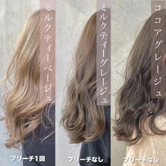 ロング ココアベージュ ミルクティーベージュ ナチュラル ヘアスタイルや髪型の写真・画像