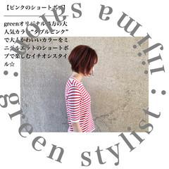 オルチャン 小顔 ストリート ショート ヘアスタイルや髪型の写真・画像