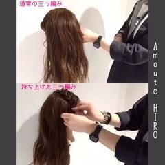 ルーズ ガーリー デート セミロング ヘアスタイルや髪型の写真・画像