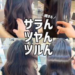 ストレート ミディアム ナチュラル 髪質改善 ヘアスタイルや髪型の写真・画像