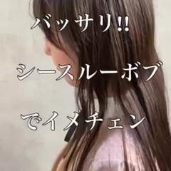 切りっぱなしボブ ショートヘア ミニボブ ボブ ヘアスタイルや髪型の写真・画像