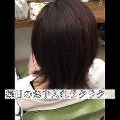 髪質改善 髪質改善トリートメント ナチュラル ミディアム ヘアスタイルや髪型の写真・画像