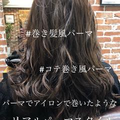 パーマ グレージュ ナチュラル 小顔ヘア ヘアスタイルや髪型の写真・画像