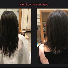 デジタルパーマ パーマ ハイライト ナチュラル ヘアスタイルや髪型の写真・画像