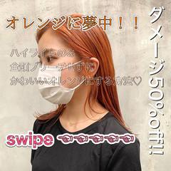 オレンジベージュ ミディアム 透明感カラー ハイトーンカラー ヘアスタイルや髪型の写真・画像