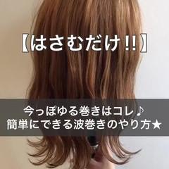 ミディアム アンニュイほつれヘア 波ウェーブ 巻き髪 ヘアスタイルや髪型の写真・画像