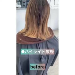 透明感カラー ベージュ ナチュラル お洒落 ヘアスタイルや髪型の写真・画像