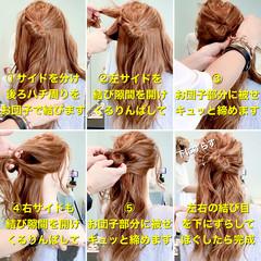 簡単ヘアアレンジ ヘアアレンジ ロング お団子アレンジ ヘアスタイルや髪型の写真・画像