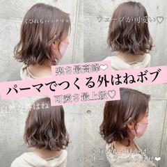 デジタルパーマ ナチュラル  パーマ ヘアスタイルや髪型の写真・画像